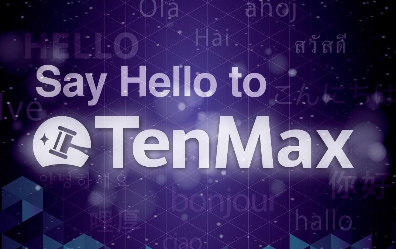 20150624 TenMax 騰學廣告科技 產品發表會 觀察紀錄