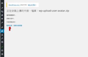 0-5_avatar
