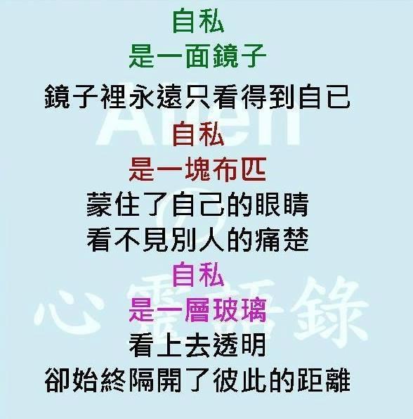 [分享]中文字轉圖片